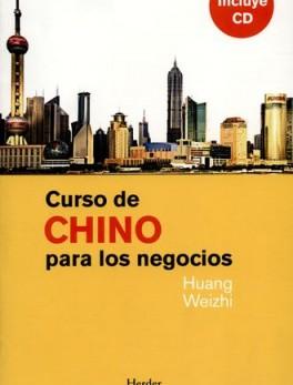 CURSO DE CHINO (+ CD) PARA LOS NEGOCIOS