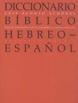 DICCIONARIO BIBLICO HEBREO ESPAÑOL (3ª ED)